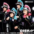 Hengao de Bye Bye!! - DISH//