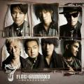 7 -seven- feat. GRANRODEO by FLOW