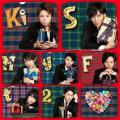 Thank you Jan! (Thank youじゃん!) by Kis-My-Ft2