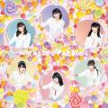 Miracle Paradise - i☆Ris
