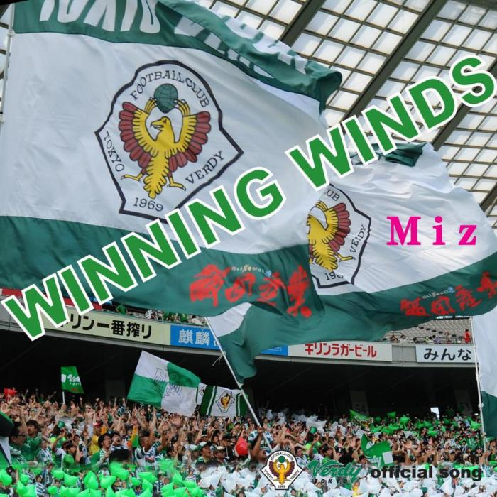 Single WINNING WINDS by Miz