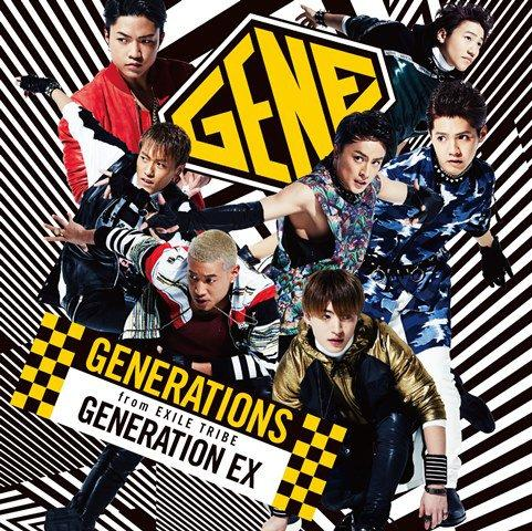 Album GENERATION EX by GENERATIONS