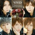 Thank you for all by ViViD