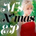 M's X'mas EP
