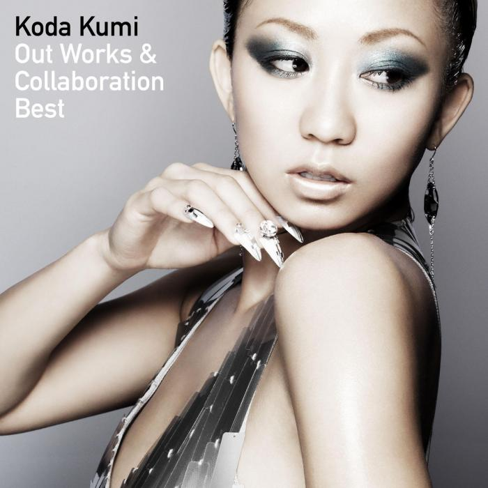 Album Out Works & Collaboration Best by Koda Kumi