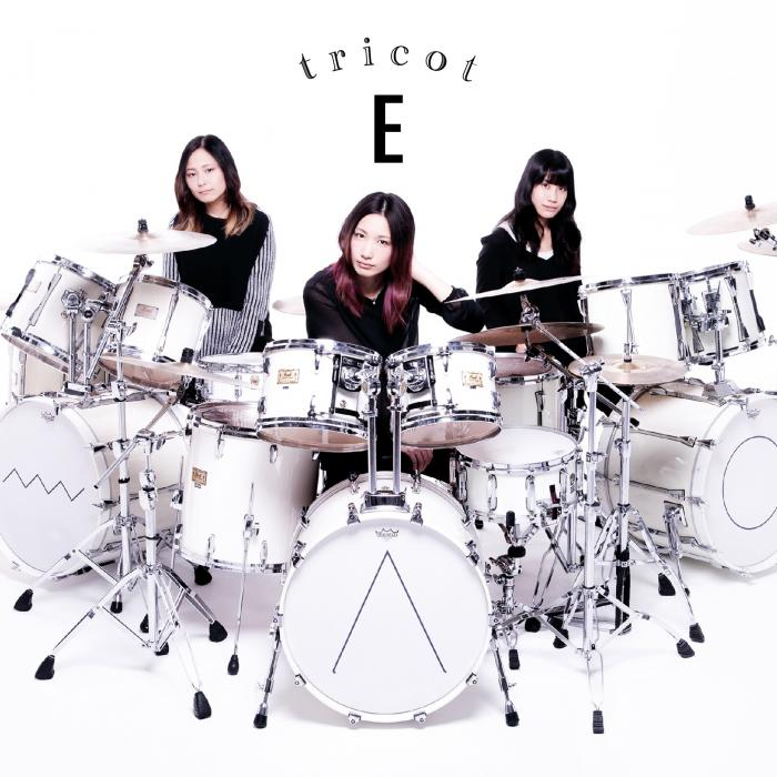 E by tricot