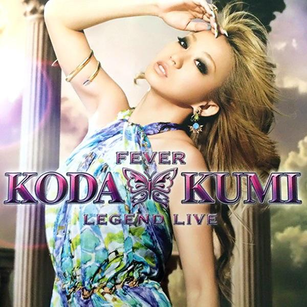 Mini album FEVER KODA KUMI LEGEND LIVE by Koda Kumi