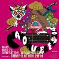 NANO-MUGEN COMPILATION 2014