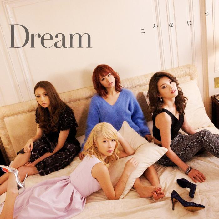 Single Konna ni mo (こんなにも) by Dream