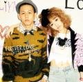 FOREVER LOVE with Shimizu Shota - Miliyah Kato