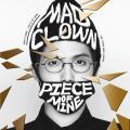 Fire(화)Feat. Jinsil - Mad Clown