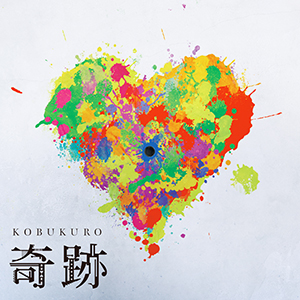 Single Kiseki by Kobukuro