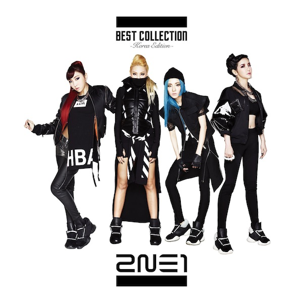 Album 2NE1 BEST COLLECTION -Korea Edition- by 2NE1