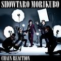 CHAIN REACTION - Showtaro Morikubo