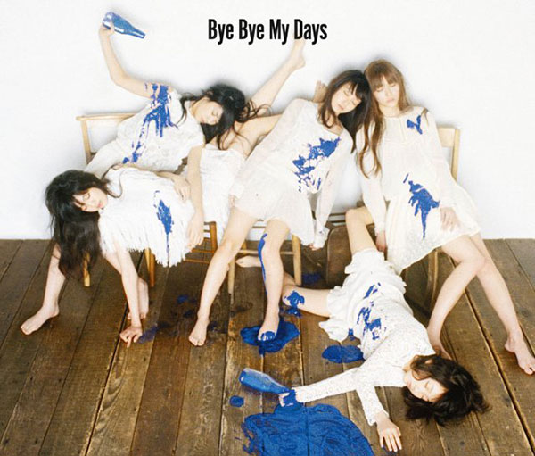 Single Bye Bye My Days by Yumemiru Adolescence