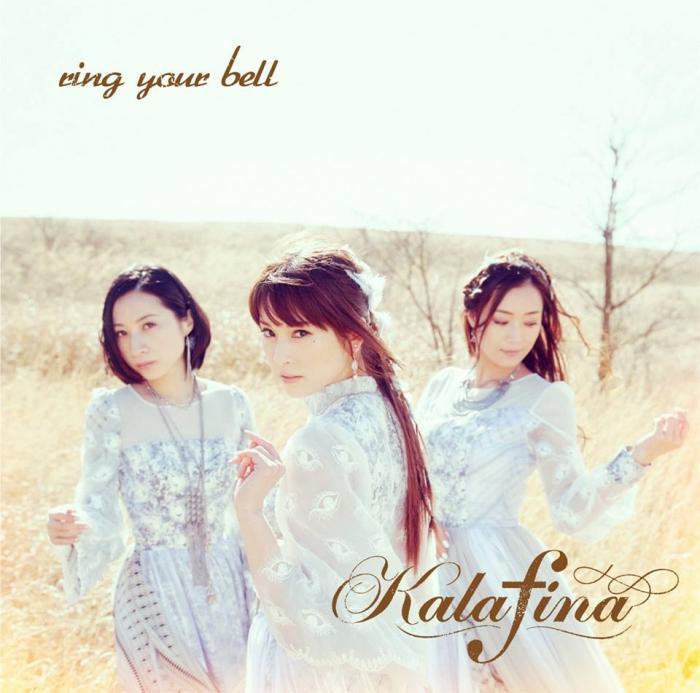 Kalafina - girlband - jpop