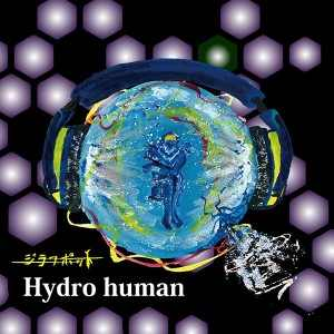 Mini album Hydro human by Giraffepot