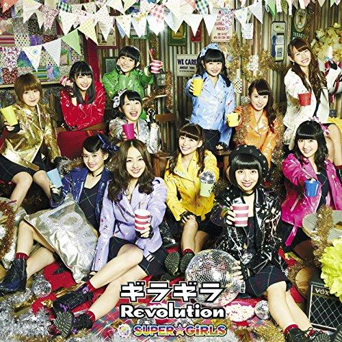 Gira Gira Revolution by SUPER GiRLS
