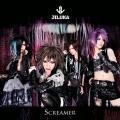 Screamer - JILUKA