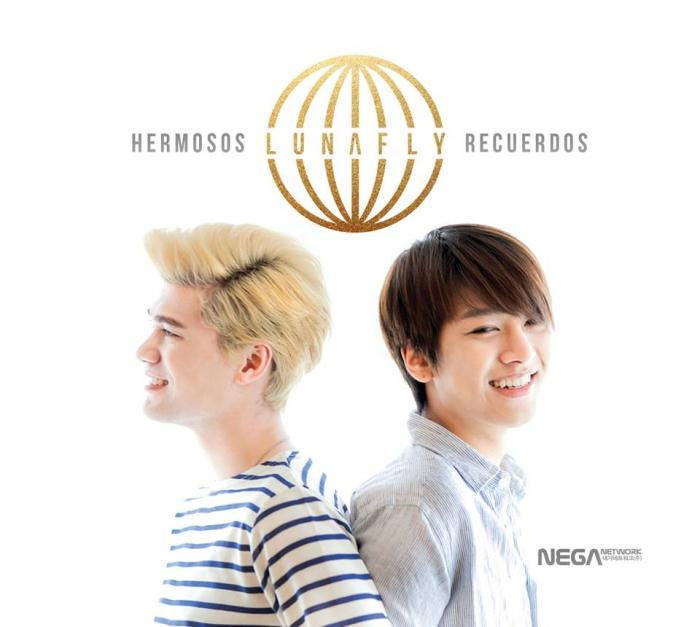 Album Beautiful Memories(Hermosos Recuerdos) by LUNAFLY