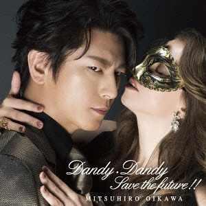 CD「Dandy Dandy」の及川光博