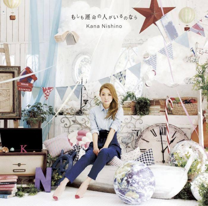 Single Moshimo Unmei no Hito ga Iru no Nara by Kana Nishino