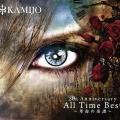 20th Anniversary All Time Best ~kakumei no keifu