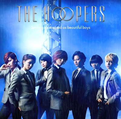 Single Ame wo Oikakete by THE HOOPERS