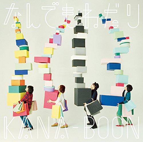 kana boon - single Nandemonedari free download review lyric terjemahan