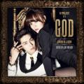 God With J.Don of NFlying - Jimin (AOA)