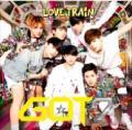 Love Train - GOT7