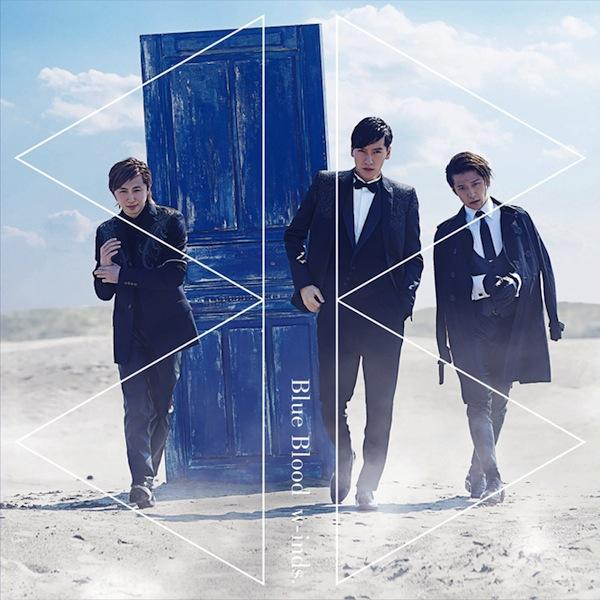 Album Blue Blood by w-inds.