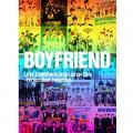 BOYFRIEND LOVE COMMUNICATION 2012~2014 – Perfect Best collection -