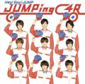 UNION (Daiki Arioka, Hikaru Yaotome, Kota Yabu) - Hey! Say! JUMP