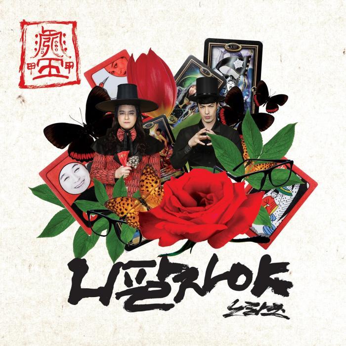 http://www.jpopasia.com/img/album-covers/3/46208-andltahrefhttpwwwjpo-r9h4.jpg