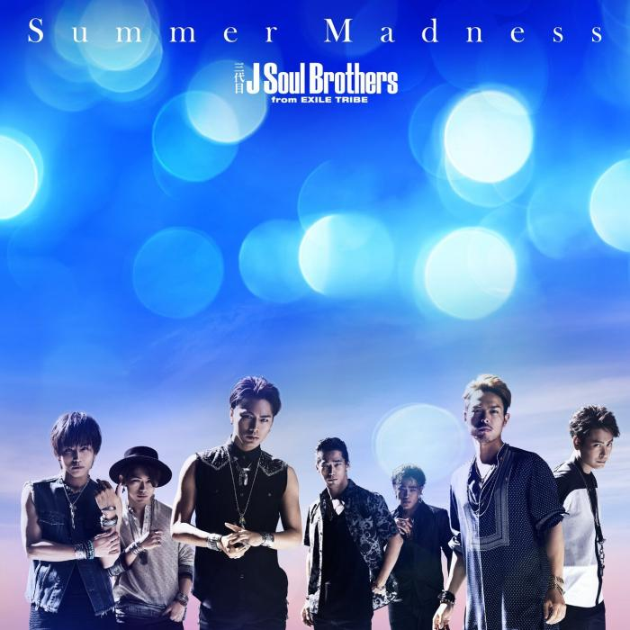 Summer Madness by Sandaime J Soul Brothers