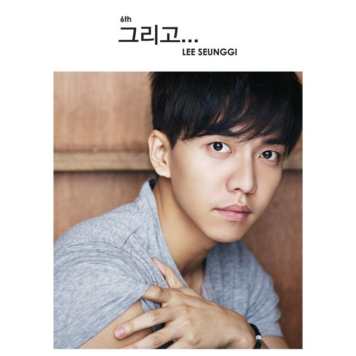 Album And... by Lee Seung Gi