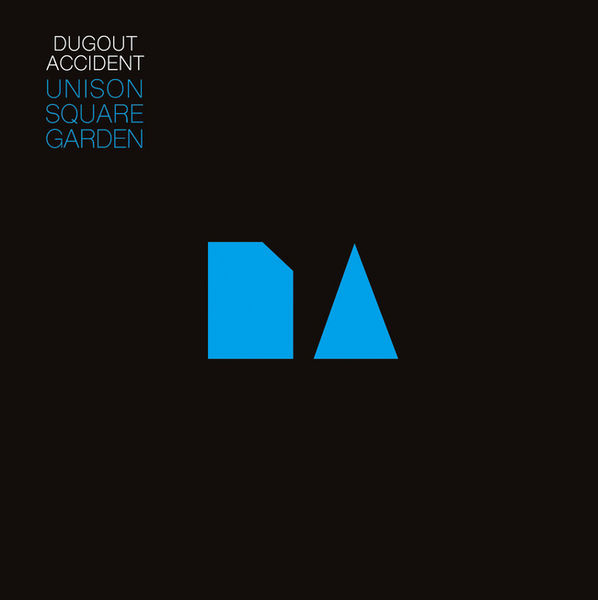Album DUGOUT ACCIDENT by UNISON SQUARE GARDEN