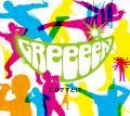 Natsu no oto ( 夏の音 ) - GReeeeN