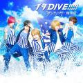 Sennen DIVE!!!!! (千年DIVE!!!!!) - An Cafe