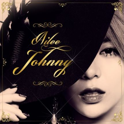 Ailee discography 1 albums 12 singles 0 lyrics 18 videos jpopasia single johnny by ailee stopboris Image collections