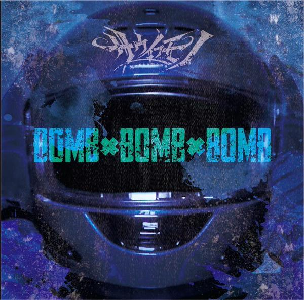 Single BOMB×BOMB×BOMB by Souiumono