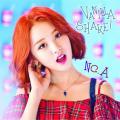 Vanilla Shake(바닐라 쉐이크) - NC.A