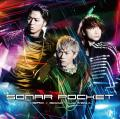 Good bye Taisetsu na Hito (Good bye 大切な人) by SONAR POCKET