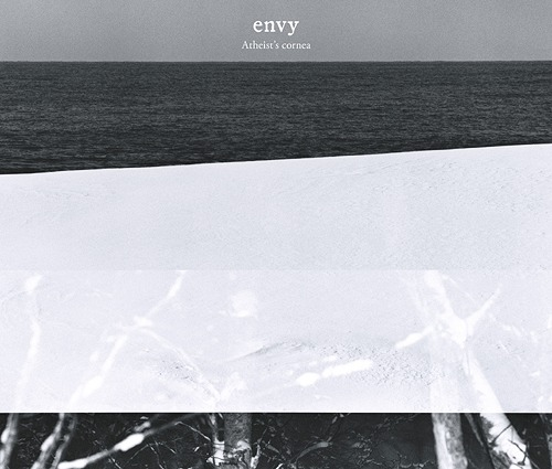 Ignorant Rain at the End of the World by envy