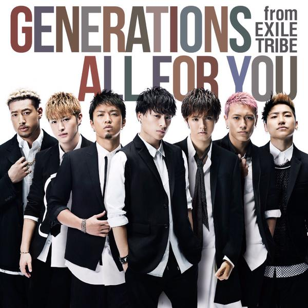 Single ALL FOR YOU by GENERATIONS