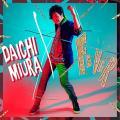 SING OUT LOUD - Daichi Miura