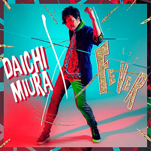 SING OUT LOUD by Daichi Miura