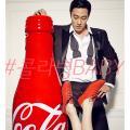Coke Bottle Baby(콜라병 Baby)Feat. Soul Dive - G (So Ji Sub)
