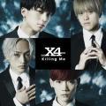 Killing Me - X4